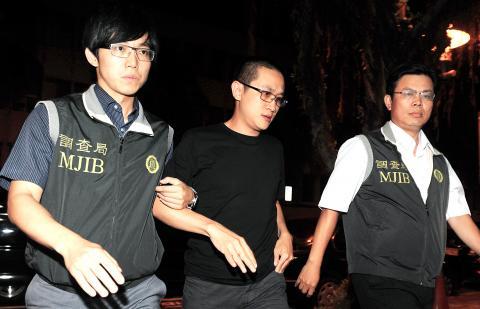 3 nhà quản lý bị bắt giữ, HTC lún sâu vào khủng hoảng