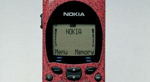 Nokia, niềm thương nhớ!