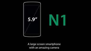 Oppo N1 sẽ có màn hình 5.9 inch