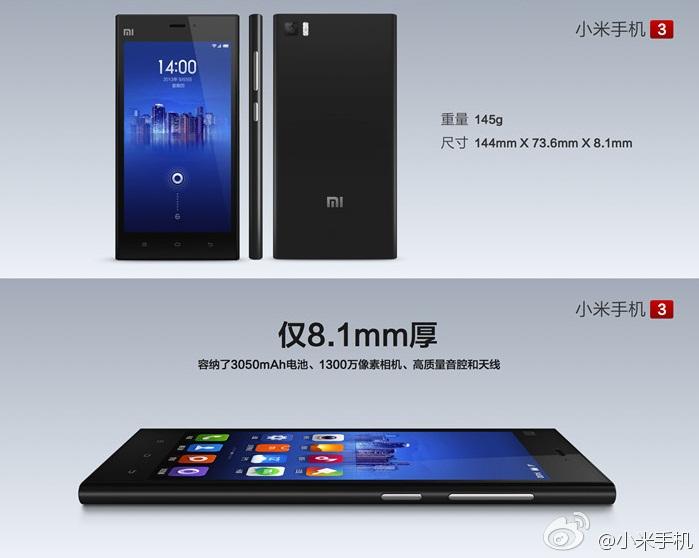 Xiaomi Mi3: điện thoại 5 inch Full-HD, chip Tegra 4 giá 7 triệu đồng!