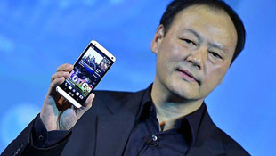 """HTC sẽ không thay """"ghế nóng"""""""