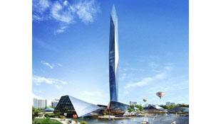 Hàn Quốc sắp có cao ốc tàng hình đầu tiên trên thế giới