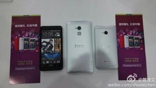 """HTC One Max cảm biến vân tay, """"đọ dáng"""" cùng HTC One"""