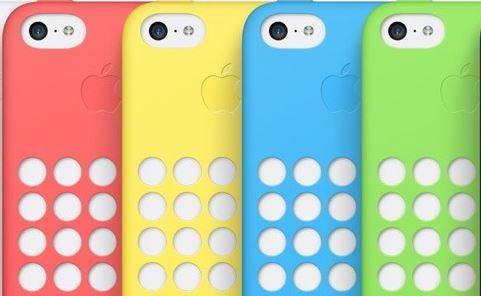 Tại sao Apple sản xuất ốp lưng điện thoại?