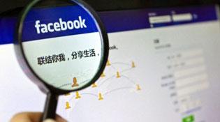 """Facebook chưa được """"tha"""" tại 28,78 km2 ở Thượng Hải"""