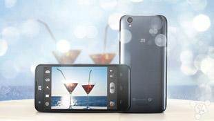 ZTE ra Geek, smartphone đầu tiên trang bị vi xử lý Tegra 4