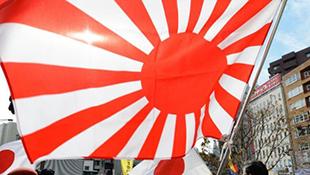 Chính phủ Nhật kêu gọi tẩy chay Google Maps