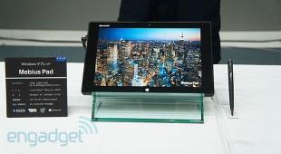 """Sharp ra tablet chống nước và smartphone Aquos Xx """"không viền"""""""