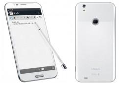 Pantech Vega Secret Note: 5.9 inch, Snapdragon 800, cảm biến vân tay
