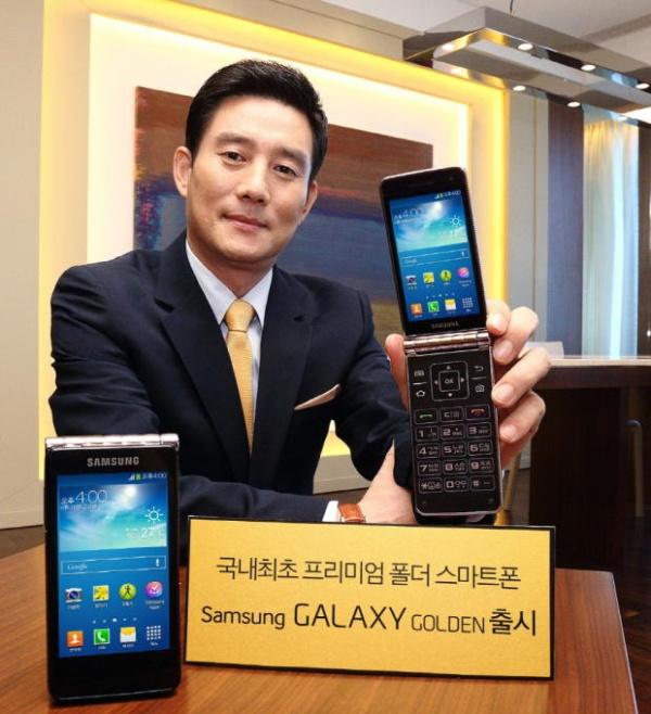 """Bộ sưu tập smartphone """"kì cục"""" của Samsung"""