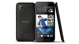 Lộ diện HTC Desire 709d màn hình 5 inch, CPU lõi tứ, loa BoomSound