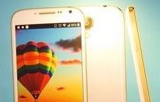 """Ra mắt UMI X2S, smartphone 8 nhân """"thực sự"""" đầu tiên, giá 5,2 triệu đồng"""