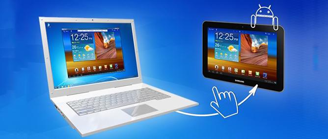 Điều khiển máy tính từ xa bằng ứng dụng Android miễn phí của Microsoft