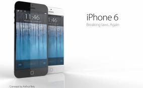 iPhone 6 màn 5 inch FullHD không viền, ra mắt tháng 9 năm sau