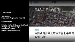 Apple có thể sắp gặp rắc rối với Trung Quốc