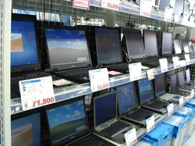 """794889 - Kinh nghiệm và """"Mẹo"""" khi đi mua laptop cũ"""