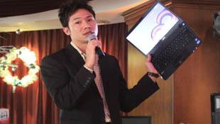 Ra mắt laptop siêu mỏng Fujitsu Lifebook SH771