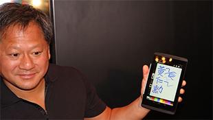 """Nvidia công bố video về máy tính bảng """"khủng"""" Tegra Note 7"""