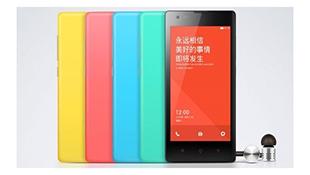 Xiaomi Hongmi 2: CPU 8 lõi, màn hình 5.5 inch, ra mắt cuối năm
