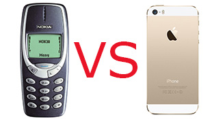 6 điều Nokia 3310 nồi đồng cối đá vượt trội iPhone
