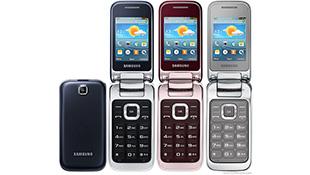 Samsung âm thầm ra mắt điện thoại vỏ sò mới
