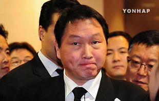 Chủ tịch SK Group bị điều tra biển thủ công quỹ