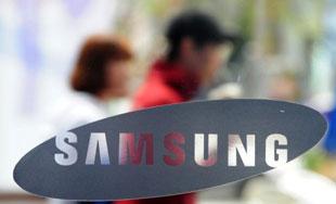 Samsung lại kiện Apple ở tòa án Đức