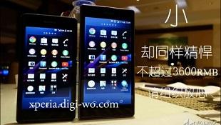 Sony Xperia Z1S lộ ảnh thực tế và giá bán