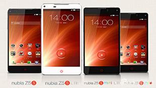 Điểm benchmark kém cỏi của Nubia Z5S, Nubia Z5S mini