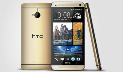 HTC giới thiệu One màu vàng xâm panh