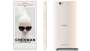 Gionee ra smartphone dùng chip lõi tám, giá hơn 6 triệu
