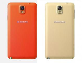 Galaxy Note 3 có thêm phiên bản vàng nhạt và đỏ cam