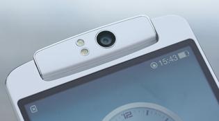 OPPO N1 bắt đầu bán tại Việt Nam, 12,7 triệu đồng với bản 16GB