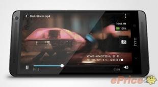 HTC tung thêm phiên bản HTC One Max màu đen