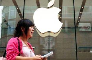 """Móc ngoặc """"làm giá"""" iPhone tại Đài Loan, Apple dính án phạt"""