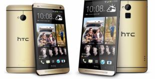 Chiêm ngưỡng các sắc màu của HTC One Max và HTC One
