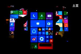 Tin tặc đã bẻ khóa thành công Nokia Lumia 920