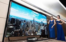Samsung công bố màn hình 110 inch UHDTV lớn nhất thế giới