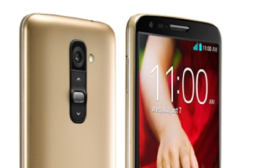 Học đòi Apple, LG cũng ra G2 màu vàng champagne