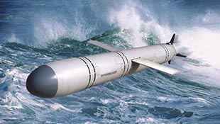 Sức mạnh dàn tên lửa siêu hạng trên tàu ngầm Kilo Hà Nội