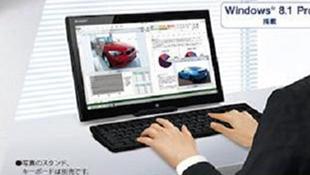 Sharp giới thiệu tablet màn hình 15.6 inch