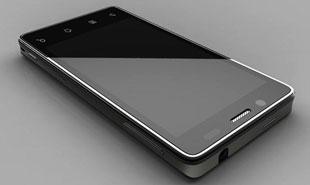 Smartphone Intel có thể ra mắt tại CES