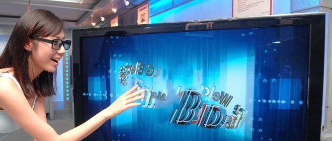 Tất cả những điều cần biết về tivi 3D (Phần I)