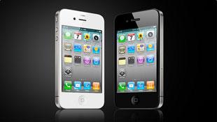 Từ chức vì không truy được vụ iPhone 4S mẫu bị mất