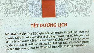 Tờ lịch SHB về Hồ Gươm gây xôn xao trên mạng