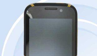 Smartphone nồi đồng cối đá ZTE G601U sẽ ra mắt tại MWC 2014