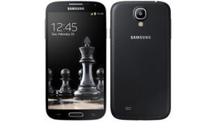 Samsung đem chất liệu giả da lên Galaxy S4 và S4 mini