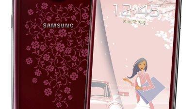 Nhân Valentine, Samsung ra loạt smartphone La Fleur cho khách hàng nữ