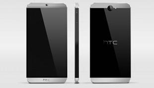 HTC tham vọng tấn công thị trường smartphone với M8 mini