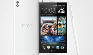 Lộ diện smartphone HTC thuộc dòng Desire 8 thế hệ mới